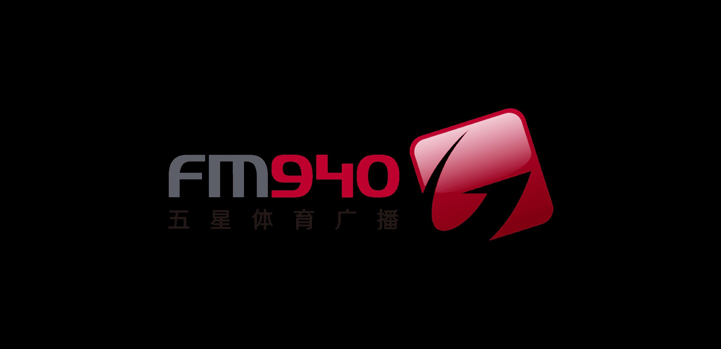 合作媒体-FM940