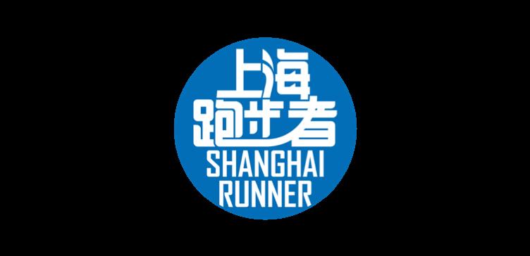 合作媒体-上海跑步者