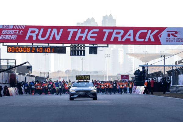 2021蒸蒸日上迎新跑选手照片、视频集锦及成绩证书开放下载