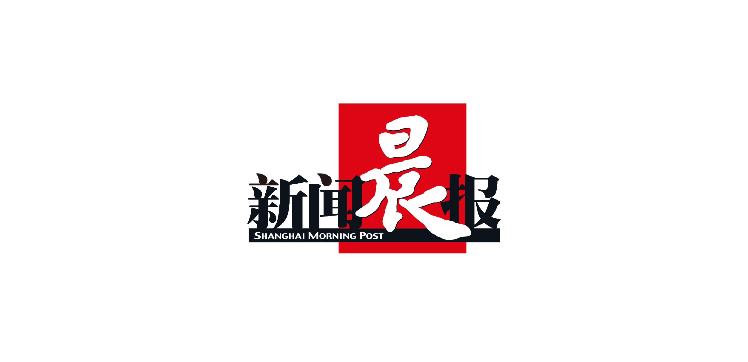合作媒体-新闻晨报