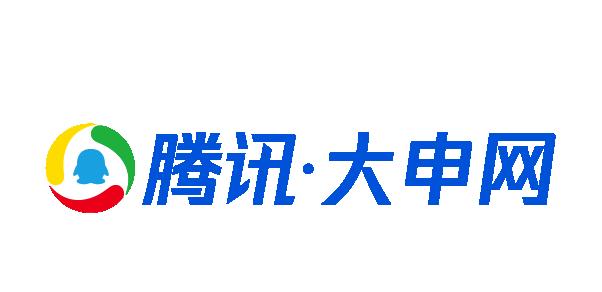 合作媒体-腾讯大申网