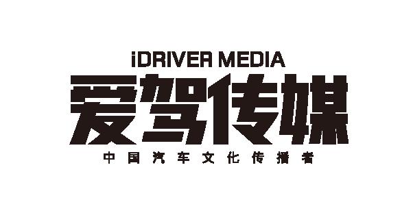 合作媒体-爱驾传媒